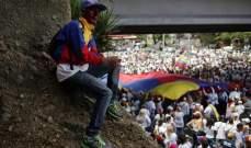 انقطاع الكهرباء بشكل كامل عن 18 محافظة في فنزويلا من أصل 23 محافظة