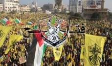 حركة فتح: سنتصدى لمسيرة المستوطنين الإسرائيليين بالقدس مهما كان الثمن