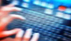 تليغراف: قرصنة كوريا الشمالية الالكترونية باتت تشكل خطرا كبيرا