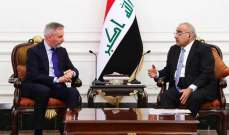 عبد المهدي لوزير الدفاع الإيطالي: على الدول احترام سيادة العراق وأمنه