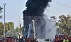 الدفاع المدني سيطر على حريق خزان البنزين في الزهراني وعمليات التبريد تتواصل