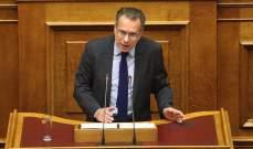 مسؤول يوناني يدعو الاتحاد الأوروبي لتقديم دعم مالي إضافي لتركيا