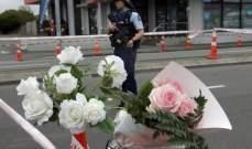 """رئيسة وزراء نيوزيلندا تناقش قضية البث المباشر للهجوم الإرهابي مع """"فيسبوك"""""""
