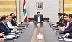 صحيفة عراقية: استدعاء برلماني لوزير الطاقة العراقي بعد زيارة لبنان ورفض قاطع لمنحه الامتيازات