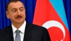علييف: مجموعة مينسك لم تؤد أي دور فيحل أزمة إقليم كاراباخ