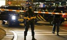 شرطة هولندا تعتقل شخصا يشتبه بأنه إرهابي وبحوزته سلاح
