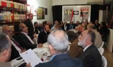 لقاء  الأحزاب:عقوبات أميركا ضد إيران وحزب الله تهدف لإرباك محور المقاومة