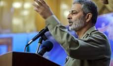 قائد الجيش الإيراني: شعبنا لن يتأثر بالحرب النفسية ولا بالخدع التي يدبرها أعداؤه له