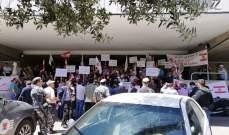 الاساتذة المتعاقدون بالساعة يعتصمون للمطالبة بإقرار ملف التفرغ