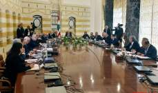 انتهاء الاجتماع المالي والاقتصادي في قصر بعبدا