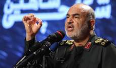 قائد الحرس الثوري الإيراني: بلادنا تمر بظروف أمنية منقظعة النظير على صعيد العالم