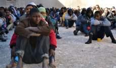 مفوضية اللاجئين: إجلاء 162 لاجئا من ليبيا إلى إيطاليا
