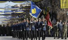 أ.ف.ب: سلطات كوسوفو تأخذ قرارا بإنشاء جيش بدعم أميركي