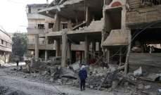 مركز المصالحة الروسي: لا يزال المسلحون يعيقون خروج المدنيين من الغوطة