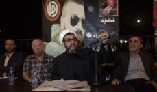 لجنة متابعة ملف المغدور قانصو نظمت لقاء تضامنيا بالتزامن مع جلسة المحاكمة