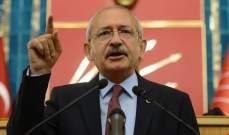 رئيس حزب الشعب الجمهوري التركي المعارض أكد علم الحكومة بمحاولة الانقلاب