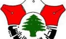 انتخابات هيئة اتحاد الكتاب اللبنانيين في 10 ت2