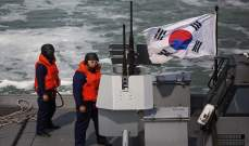 دفاع كوريا الجنوبية استنكرت إطلاق كوريا الشمالية النار على موظف مفقود وحرق جثته
