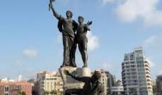 تجدد الإشكال في ساحة الشهداء بين مناصرين للمستقبل ومعتصمين في وسط بيروت
