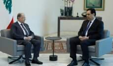 الرئيس عون يلتقي دياب تمهيداً للاجتماع الأمني في قصر بعبدا