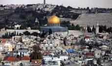 التلفزيون الإسرائيلي: سقوط صواريخ في منطقة بالقدس