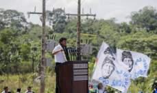 أنصار الرئيس البوليفي إيفو موراليس يتظاهرون دعما لترشحة لولاية رابعة