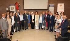 ممثلة جبق في إطلاق حملة صيدا مدينة آمنة للقلب: الصحة حق للجميع