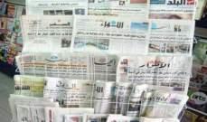 النشرة: جهاز أمني بدأ تحقيقاته في موضوع شراء امتياز صحيفة لبنانية متوقفة عن الصدور من قبل تاجري سلاح