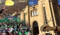 أوساط للراي: مؤتمرات الدعم الدولية للبنان دخلتْ في حقل التجاذبالانتخابي
