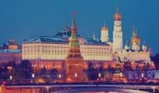 الحياة: المسؤولون الروس سيبذلون جهدا للمساعدة بحلحلة عقد تأليف الحكومة