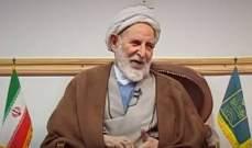 وفاة رئيس السلطة القضائية الإيرانية الأسبق آية الله محمد يزدي جراء اصابته بالكورونا