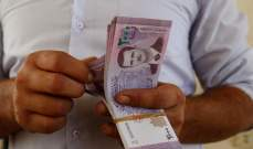 النشرة: ارتفاع كبير في سعر صرف الدولار امام الليرة السورية في السوق السوداء