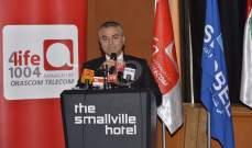 مروان الحايك: نطور قطاع الاتصالات للتأقلم مع طلبات طلاب الجامعات