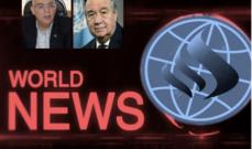 ابو سعيد يتلقّى رسالة بتأكيد إستلام تقريره إلى الأمين العام للأمم المتحدة