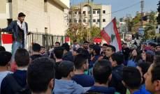 طلاب محتجون في حلبا نظموا مسيرة ووقفة أمام السراي الحكومي