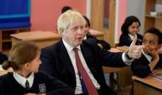 """جونسون: سنتوصل لاتفاق بشأن """"بريكست"""" ومستعدون للخروج من اتحاد أوروبا دون اتفاق"""