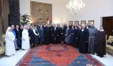 رؤساء الرهبانيّات للرئيس عون: أكثريّة المدارس التابعة لنا متّجهة حكما نحو الإقفال القسري