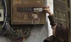 فواتير مولدات الكهرباء خياليّة والفشل الذي لا نتوقف عن دفع ثمنه