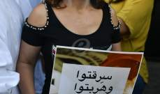 النشرة: عدد من صيدليات النبطية يبدأ إضرابه المفتوح إحتجاجا على أزمة الأدوية