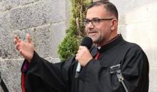 تشييع جنازة المونسنيور توفيق بو هدير في كنيسة  مار الياس في انطلياس