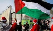 الجيش الاسرائيلي يفرق مسيرة سلمية خرجت باتجاه بيت لحم بمناسة الميلاد