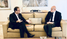 سلام التقى سفير فرنسا في لبنان برونو فوشيه