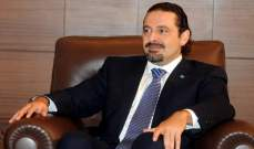 الأخبار: الحريري تسلم 150 مليون دولار من السعودية وبدأ بسد الرواتب