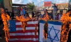 النشرة: الاضراب العام يعيم المخيمات الفلسطينية في لبنان