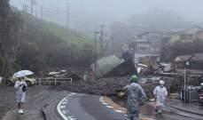 هيئة الإذاعة والتلفزيون: 20 مفقودا في انهيارات أرضية نتيجة الأمطار الغزيرة في اليابان