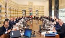 """أوساط للديار: جلـسة الحكومة ستشهد نقاشاً حول إثارة الاستراتيجيّة في """"روما 2"""""""