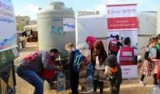 الهلال الأحمر القطري يوزّع مياه مكرّرة لمخيّمات عرسال للنازحين
