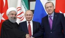 أردوغان: لإبعاد العناصر الإرهابية من التسوية السياسية في سوريا