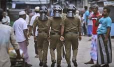 شرطة سريلانكا اعتقلت 100 شخص تقريبا في مداهمات تستهدف متطرفين