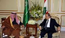 الإعلام السعودية: تعرضنا منذ بداية الأزمة لـ359 صاروخا باليستيا من الحوثيين